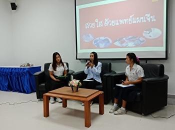 Project Seminar Topics